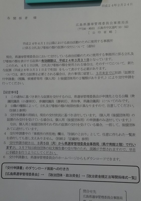 DSC00119 (3).JPG