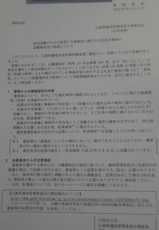 DSC00121 (2).JPG