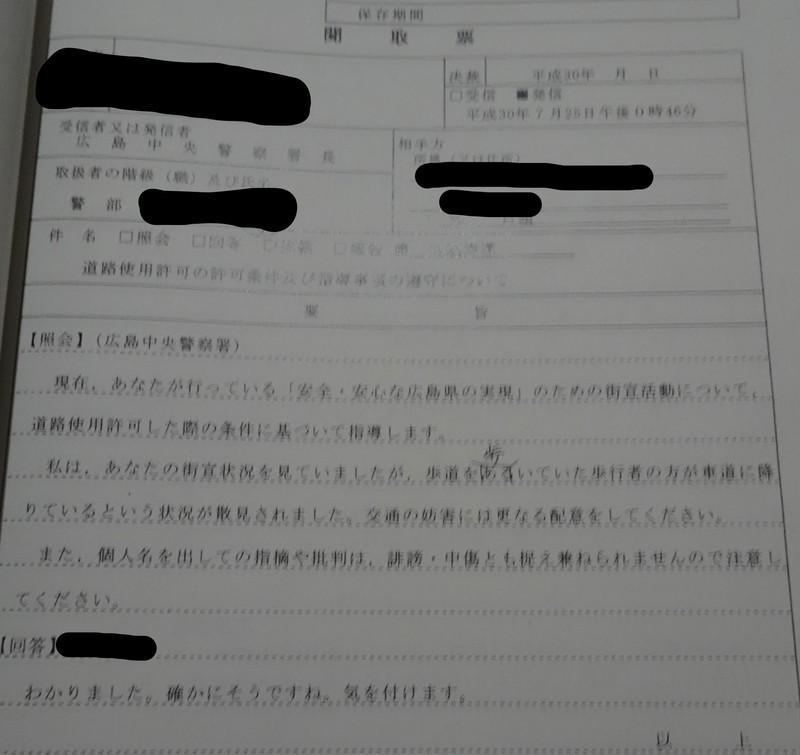 聞取表.jpg