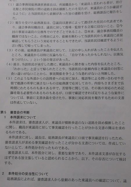 IMG_1867 (2).JPG