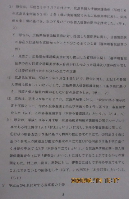 IMG_2196 (2).JPG