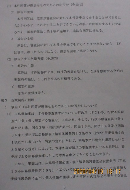 IMG_2197 (2).JPG